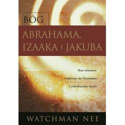 Bóg Abrahama, Izaaka i Jakuba