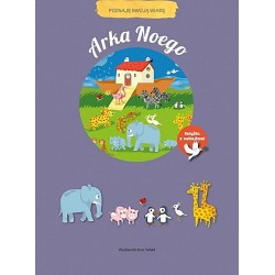 Arka Noego. Poznaję swoją wiarę